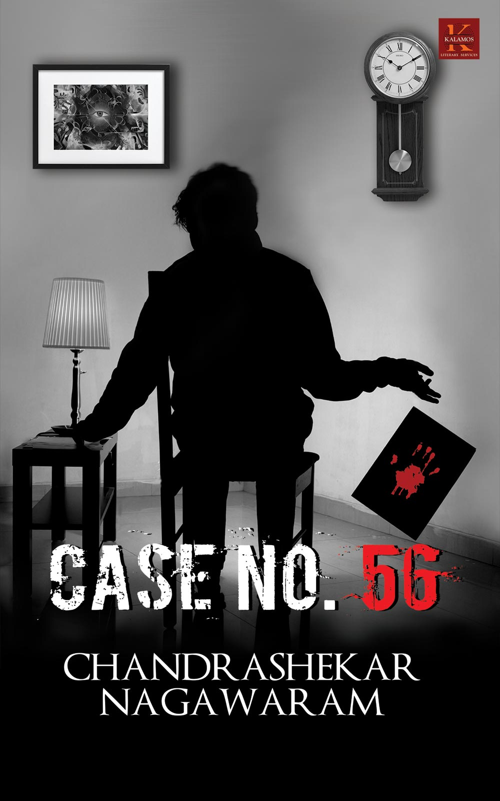 Case No. 56 By Chandrashekar Nagawaram